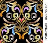 floral textured silk 3d... | Shutterstock .eps vector #1098707414