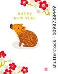 wild boar illustration for new... | Shutterstock .eps vector #1098738449