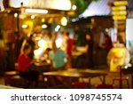 party hight light bokeh... | Shutterstock . vector #1098745574