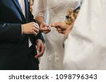 beautiful bride and groom hands ... | Shutterstock . vector #1098796343