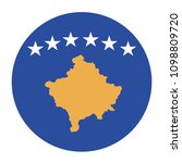 simple vector button flag  ...   Shutterstock .eps vector #1098809720
