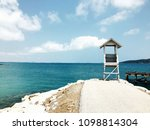 white pavilion tower with the... | Shutterstock . vector #1098814304