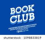 vector stylish emblem book shop.... | Shutterstock .eps vector #1098833819