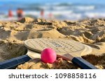 wooden rackets for beach games | Shutterstock . vector #1098858116