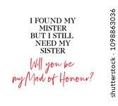 bridesmaid calligraphy card ... | Shutterstock .eps vector #1098863036