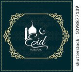 abstract eid mubarak islamic... | Shutterstock .eps vector #1098877139