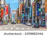 taipei taiwan   may 10 2018  ...   Shutterstock . vector #1098882446