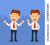 standing businessman with... | Shutterstock .eps vector #1098893384