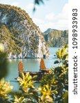 halong bay in vietnam | Shutterstock . vector #1098933983