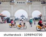 taipei  taiwan   april 22 2018. ... | Shutterstock . vector #1098943730