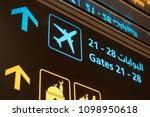 airport gates guideline icons... | Shutterstock . vector #1098950618