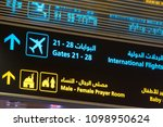 airport gates guideline icons... | Shutterstock . vector #1098950624