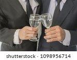 business group cheers  wine... | Shutterstock . vector #1098956714