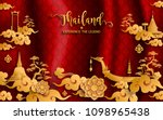 thailand travel concept the... | Shutterstock .eps vector #1098965438