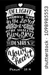 hand lettering delight yourself ... | Shutterstock .eps vector #1098985553