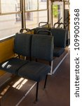 seats in the russian old... | Shutterstock . vector #1099005368