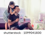 happy father's day concept.... | Shutterstock . vector #1099041830