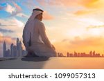 arabic man with traditional... | Shutterstock . vector #1099057313
