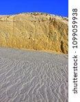 coast at kata beach   kos ... | Shutterstock . vector #1099059938