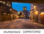 dubai  united arab emirates  ... | Shutterstock . vector #1099072940