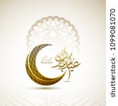 eid kum mubarak greeting card... | Shutterstock .eps vector #1099081070