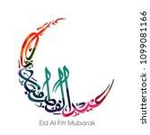 eid al fitr mubarak greeting... | Shutterstock .eps vector #1099081166