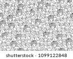 men face icon   hand drawn... | Shutterstock .eps vector #1099122848