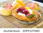 close up danish with choux... | Shutterstock . vector #1099137083