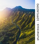 aerial shot of mountains with a ...   Shutterstock . vector #1099140590