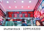 unidentified people change...   Shutterstock . vector #1099143203