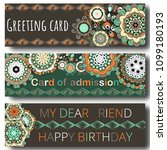 set of greeting cards. on... | Shutterstock .eps vector #1099180193