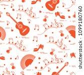 seamless pattern with fan ... | Shutterstock .eps vector #1099180760