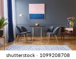 real photo of four chairs... | Shutterstock . vector #1099208708