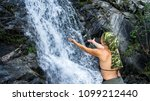 the girl refreshes in the... | Shutterstock . vector #1099212440