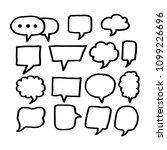 speech bubble icon hand drawn | Shutterstock .eps vector #1099226696