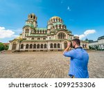 young caucasian man takes... | Shutterstock . vector #1099253306