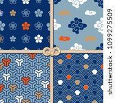 traditional seamless patterns...   Shutterstock .eps vector #1099275509