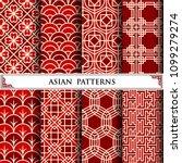 asian vector pattern for web... | Shutterstock .eps vector #1099279274