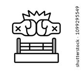 boxing ring icon | Shutterstock .eps vector #1099295549