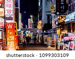 seoul  south korea   urban... | Shutterstock . vector #1099303109