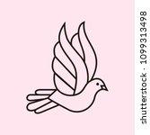 wedding doves birds gold icons... | Shutterstock .eps vector #1099313498