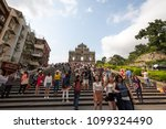 macao china   apr 13 2018 ruins ... | Shutterstock . vector #1099324490