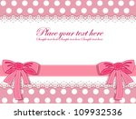 Stock vector baby shower card 109932536