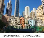 the buildings of hongkong island | Shutterstock . vector #1099326458