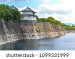 turret at osaka castle wall | Shutterstock . vector #1099331999