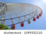 tempozan ferris wheel at osaka  ... | Shutterstock . vector #1099332110
