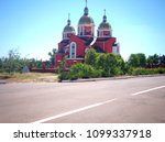 the christian church by the road | Shutterstock . vector #1099337918