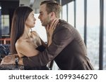 relation emotions. couple... | Shutterstock . vector #1099346270