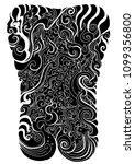 line thai water wave design for ... | Shutterstock .eps vector #1099356800