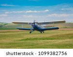 small airplane ready to take... | Shutterstock . vector #1099382756